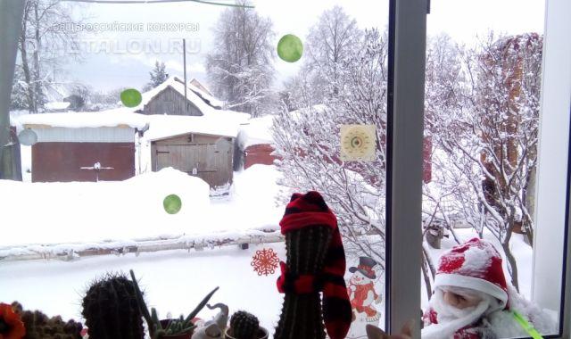 """Всероссийский творческий конкурс """"Лучшая новогодняя композиция на окне"""". Автор работы: Синцова Анна"""