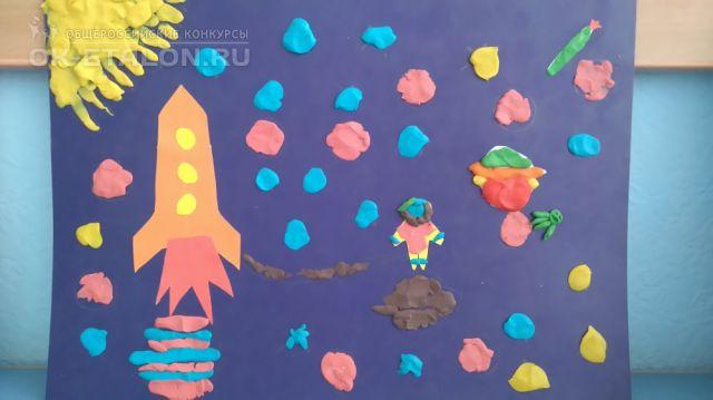 """Всероссийский творческий конкурс """"На просторах космоса"""". Автор работы: Успанова Диана"""
