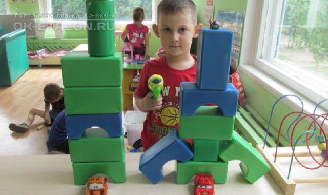 """Всероссийский творческий конкурс """"Мир LEGO"""". Автор работы: Фарахиев Руслан Риназович"""