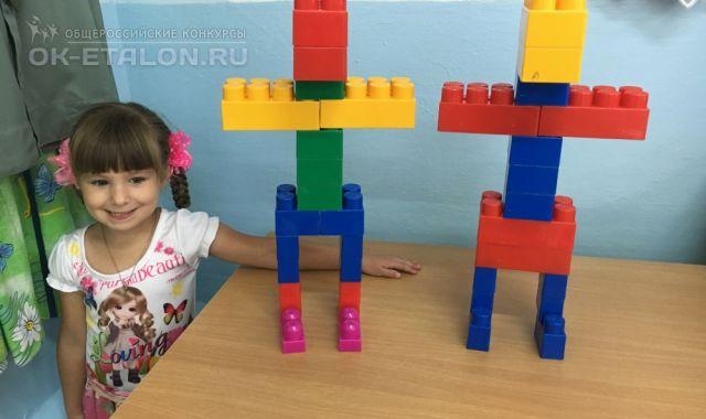 """Всероссийский творческий конкурс """"Мир LEGO"""". Автор работы: Моисеева Кира"""