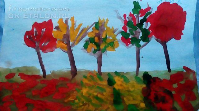"""Всероссийский творческий конкурс оригинальных авторских работ """"Осень золотая красками играет"""". Автор работы: Сахбиева Алия"""