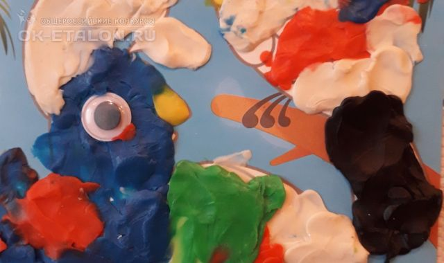 """Всероссийский творческий конкурс оригинальных авторских работ """"Пластилиновый мир"""". Автор работы: Федосеева Ольга"""