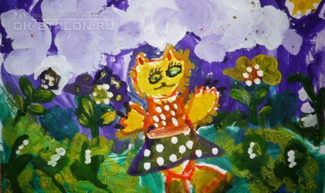 """Всероссийский творческий конкурс """"Я рисую счастье"""". Автор работы: Ожерельева Марина Михайловна"""