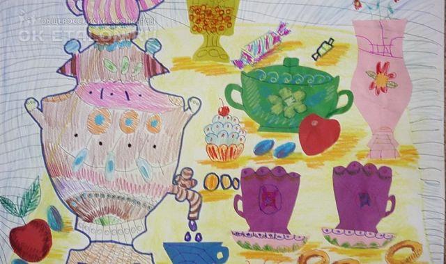 """Всероссийский творческий конкурс """"Я рисую счастье"""". Автор работы: Слободчикова Виктория Руслановна"""