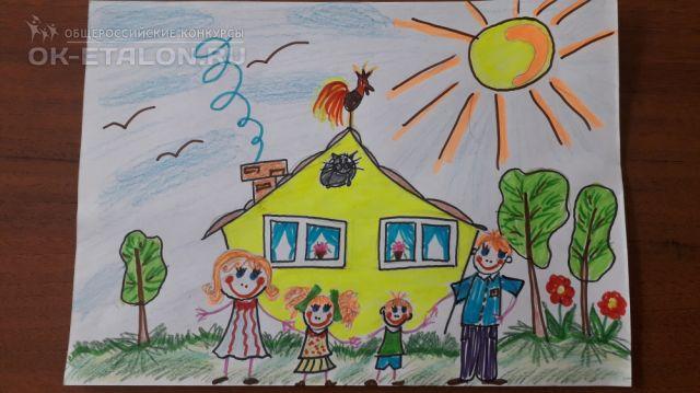 """Всероссийский творческий конкурс """"Я рисую счастье"""". Автор работы: КАДЫРОВ АРТУР"""