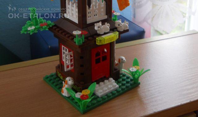 """Всероссийский творческий конкурс """"Мир LEGO"""". Автор работы: Скрябина Алина"""